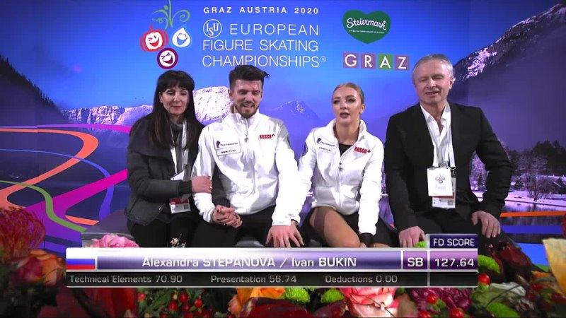 2020 European Championships Alexandra STEPANOVA Ivan BUKIN Free Dance Without comments