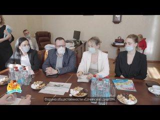 Директор форума общественности Сочинский диалог вместе с представителями Посольства Австрии в России посетили ЛОР НИИ