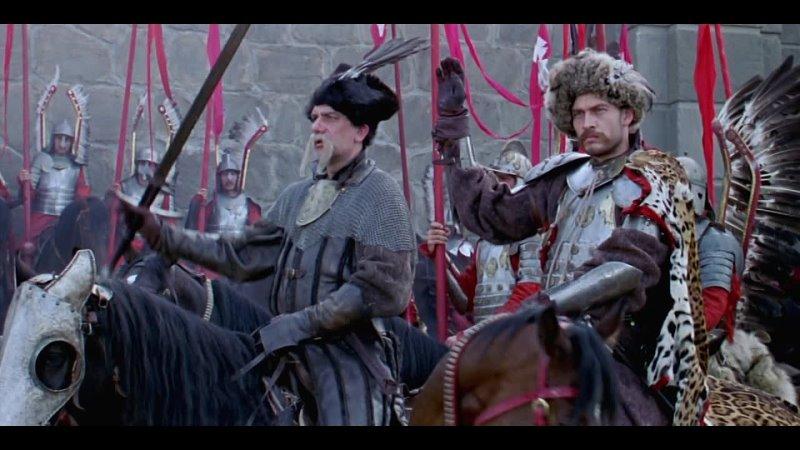 Огнём и мечом Ogniem i Mieczem 1999