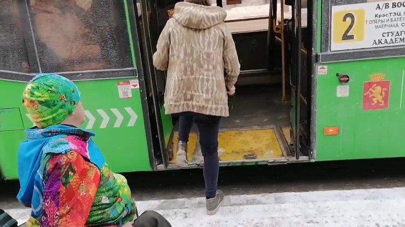 Красноярск Автобус N2 доступен для инвалидов колясочников ДоступЕсть