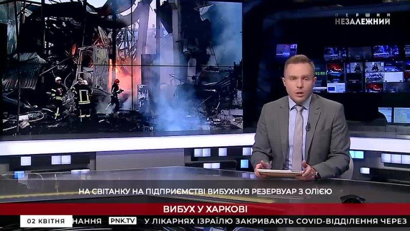 На заводі в Харкові стався вибух_ Зруйновано будівлю, є загиблий