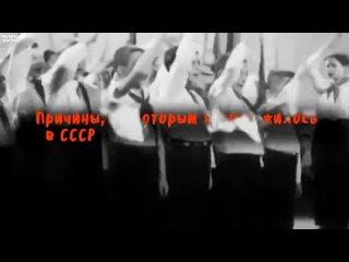 Почему в СССР жилось всем хорошо, что хорошего в СССР на уровне быта