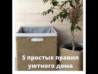 Видео от Риммы Гиренко