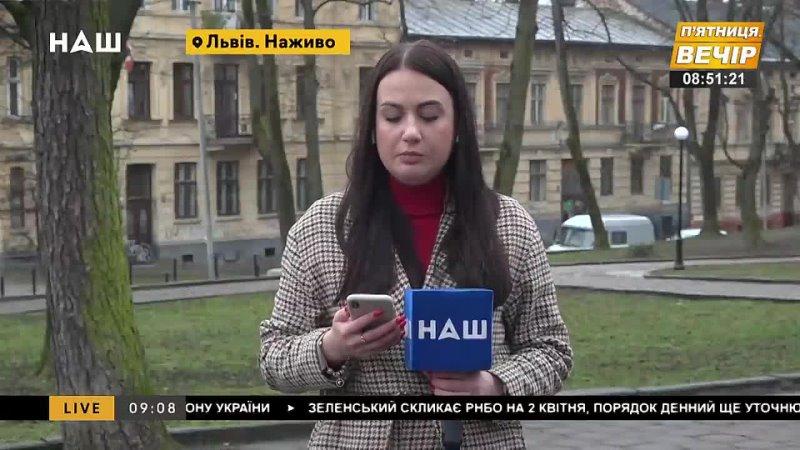 На Львівщині відбувся вибух, внаслідок якого помер чоловік. НАШ 02.04.21