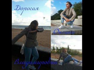 С ДНЁМ РОЖДЕНИЯ, ОКСАНА ВЛАДИМИРОВНА!.mp4