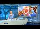 Начало Новостей в 900 с Марией Васильевой Дубль 2. 8.05.2021, 700 MSK