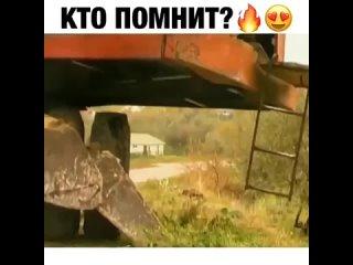 Гоги боба (Мемарик,Приколы, mem, new, юмор, vine, мемы, новые,треш)