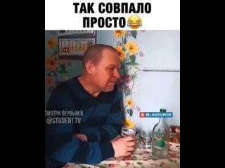 Приколы смех  Юмор в Instagram «Подпишись на 👉insta_prikoldom не пожалеешь . . . . . смех смехдослез юмор юмор.mp4