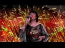 =Людмила Кубарева= Мои друзья поют для вас.