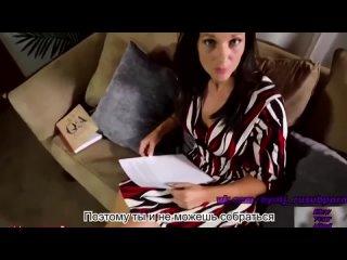 ПОРНО ИНЦЕСТ -- МАТЬ ПРОСИТ СЫНА ТРАХНУТЬ ЕЁ В ЖОПУ -- порно на русском языке Mandy Flores