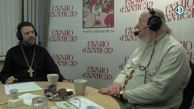 † 2016 06 04 Димитрий Смирнов. Радио «Радонеж»