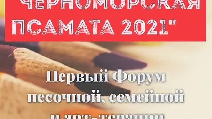VID-20210401-WA0001.mp4