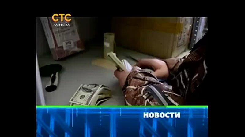 Новости (СТС-Камчатка, 20.02.2013)