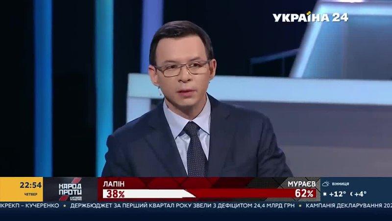 Мураев Как Януковича отстранили от власти Порошенко тоже летал на Мальдивы а З