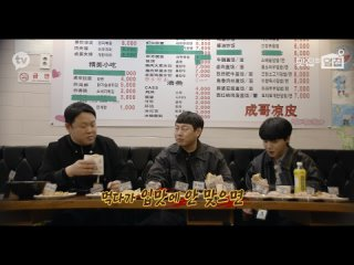 210417 KakaoTV «The restaurant next door»  (Jangjun of Golden Child)