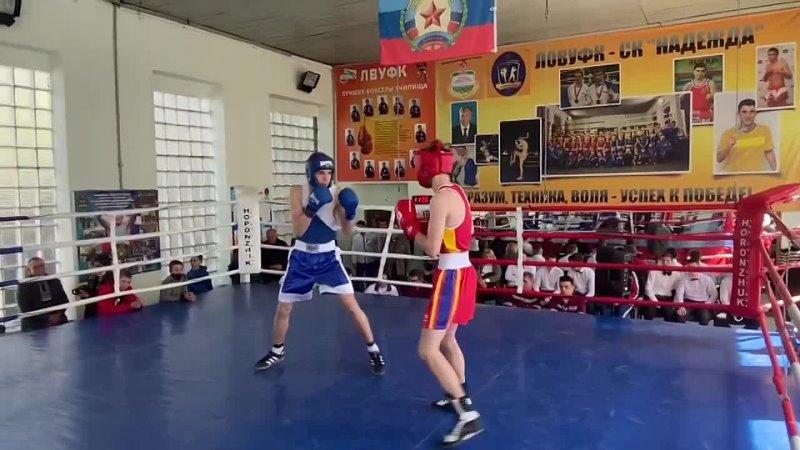 Final boxing