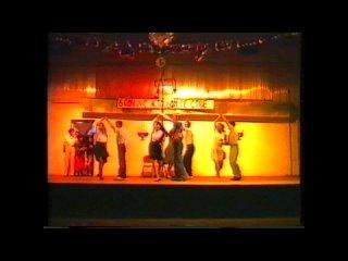 № 16. 1995 год. Концерт в клубе. Ведущий Александр Сазонов. Часть 1. Вступительный танец.