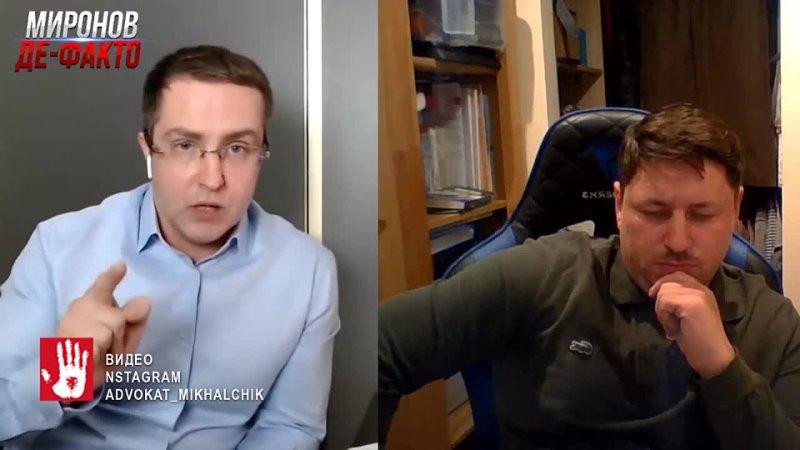 Два адвоката Максима Марцинкевича в прямом эфире в Instagram рассказали о странностях в деле