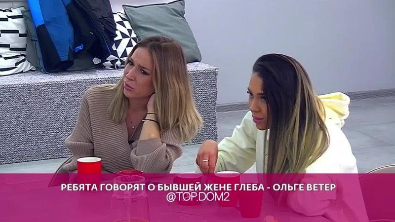 Top.dom2-igtv-2021_04_20_01_26.mp4