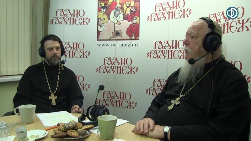 † 2016 09 10 Димитрий Смирнов. Радио «Радонеж»