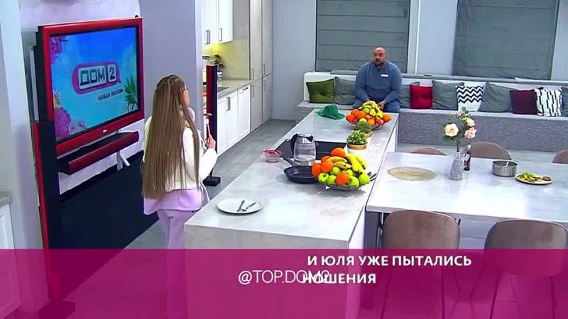 Top.dom2-igtv-2021_04_20_01_56.mp4