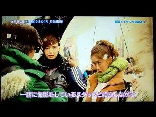 . [SNSD] Yoona LR SP JAPAN
