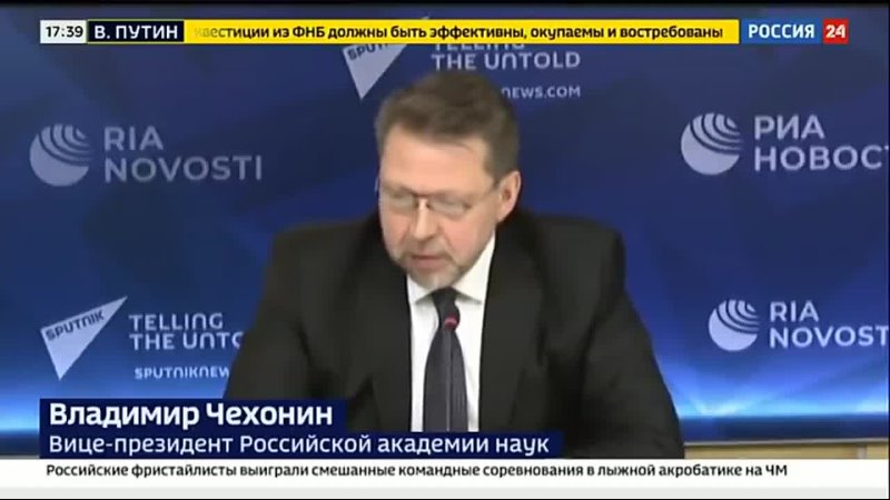Вице президент РАН как COVID 19 влияет на ЦНС Мнение Россия 24