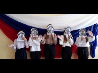 "Флешмоб ""Я - Гагарин"" (7 а класс)"