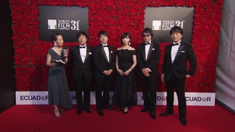 Психопаспорт Грешники системы 31 Токийский международный кинофестиваль Интервью