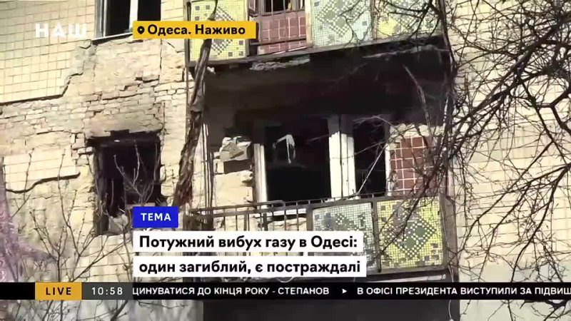 Потужний вибух в Одесі є загиблий Репортаж з місця подій з Наталією Браславськ