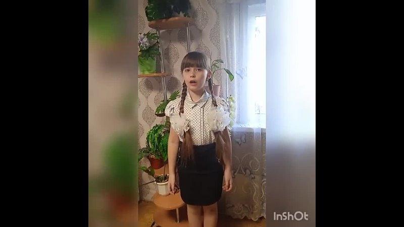 Глейкина Алена, 3 класс, МКОУ Березовская СШ Лион Измайлов Монолог о дружбе