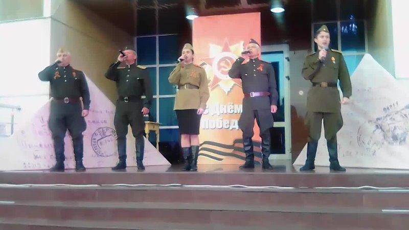 военные выступают Лазаревское