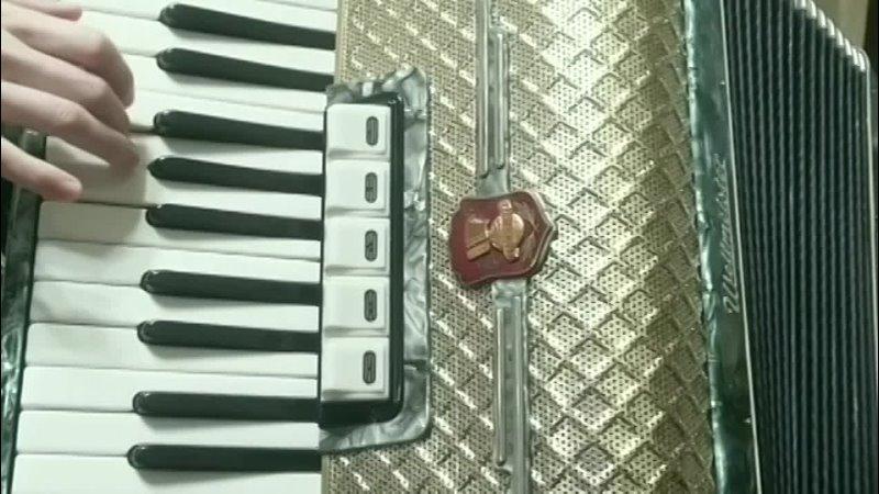 Аллилуйя версия на аккордеоне