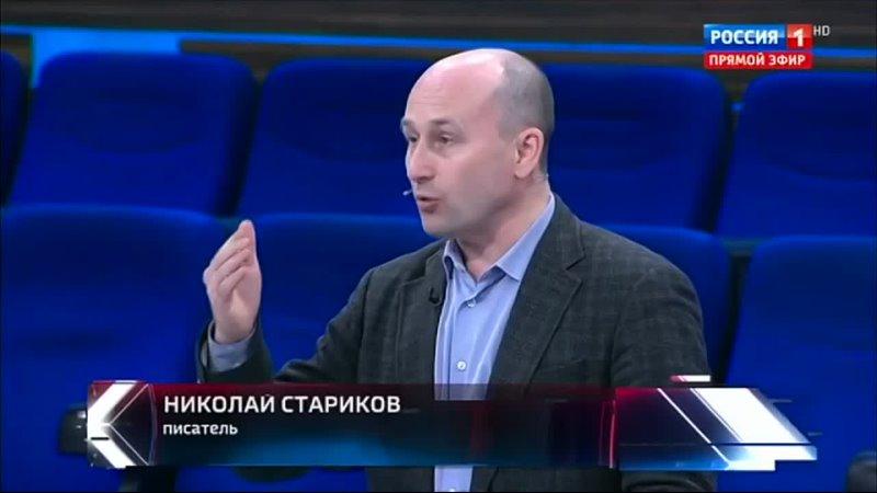 Николай Стариков США готовят Украину к войне с Россией.
