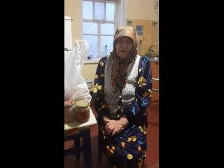 Бабушка читает своё стихотворение