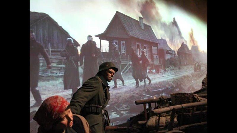 Музей Победы Экспозиция Подвиг народа оккупация Смоленска