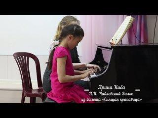 отчетный концерт учащихся 1-го года обучения по классу фортепиано Морозова А.В.