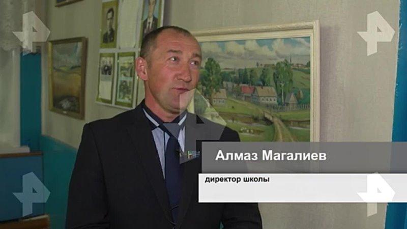 Директор школы в деревне поблагодарил раненого в Казани работника