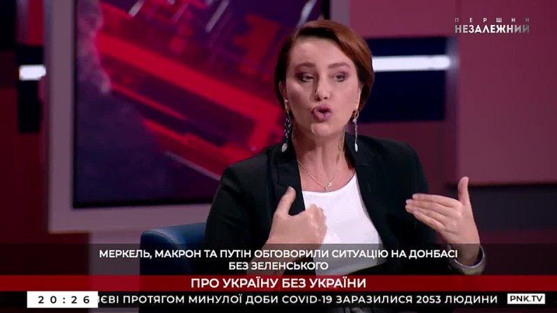 У Зеленского все еще не получается занять место Порошенко Егорова
