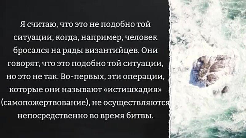 Самоподрывы-Пояс шахида-Смертник-Истишхадия-Террорист _ Шейх аль-Аббад, Мукбиль,.mp4