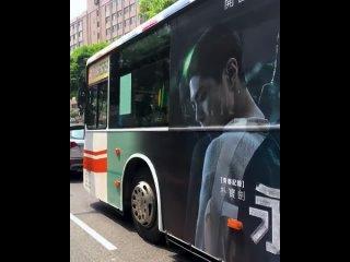 Реклама фильма Собок на автобусе