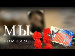 Флешмоб чтецов, посвященный 76-летию Победы в Великой Отечественной войне.
