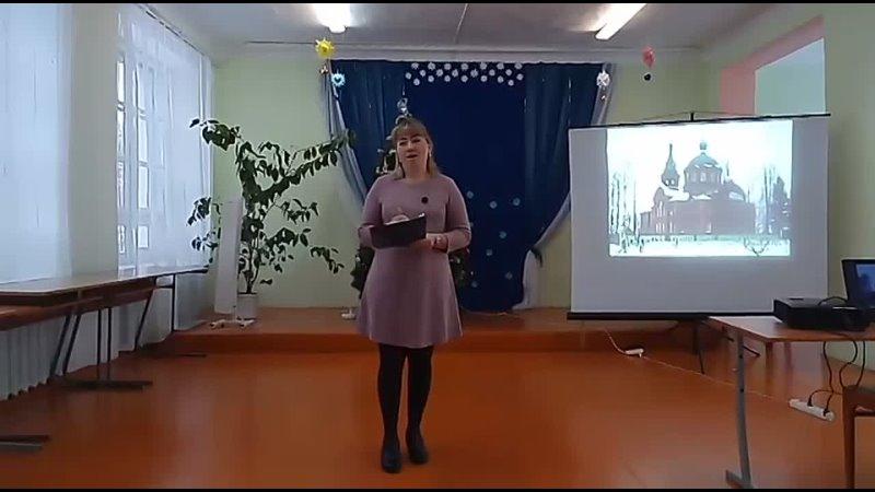 Конкурс Русь святая храни веру православную