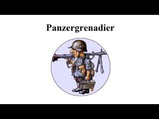 Почему немецкие танки назывались животными и насекомыми - Часть