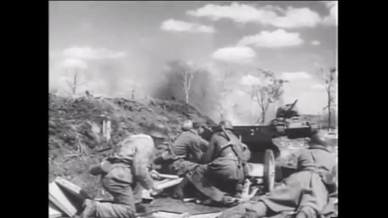 Великий перелом военный 1945 год