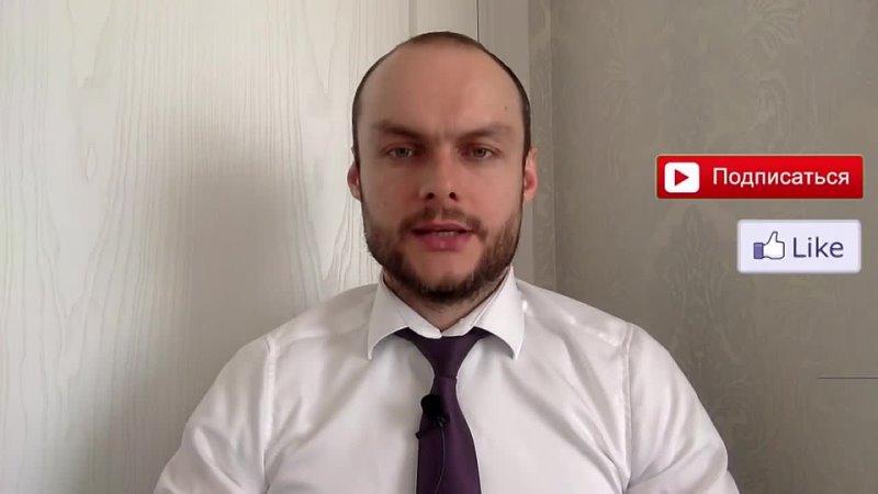 Yurist Dmitry Yaroshenko ПОДАЛИ ДОКУМЕНТЫ НА РВП ВНЖ Обязательно обратите внимание на это Миграционный юрист адвокат