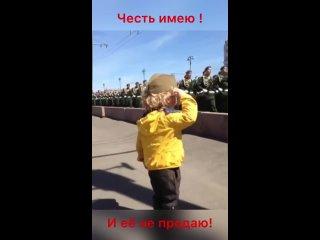 Видео от Игоря Чернышева