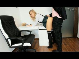 Студентка Molly Kelt соблазняет препода .русское порно