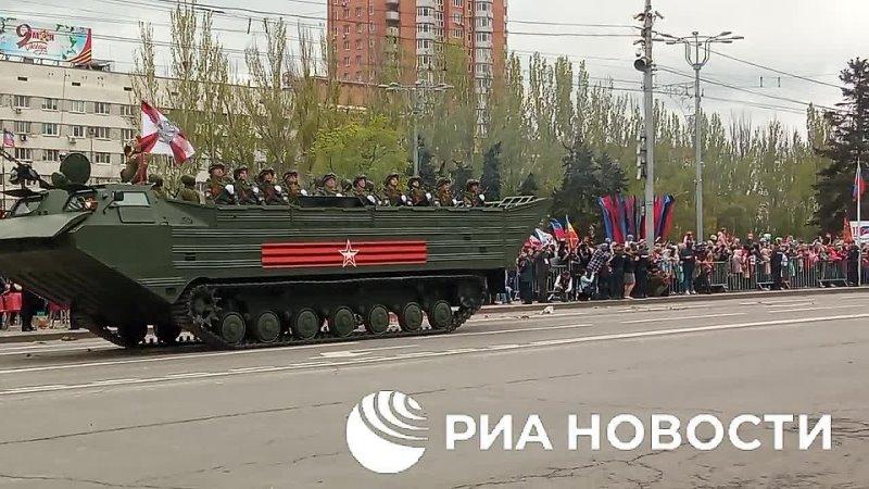 Так прошел парад Победы в Луганске