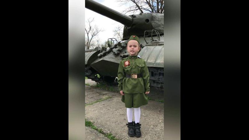 Болотова Аделина ДЕНЬ ПОБЕДЫ МБДОУ № 23